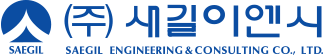 새길이엔시 Logo